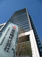 Mitsubishi Electric - гигант электрического и электронного оборудования