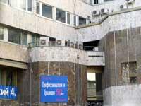 Вентиляция зданий РИА Вести